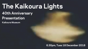 The Kaikoura Lights 40th Anniversary